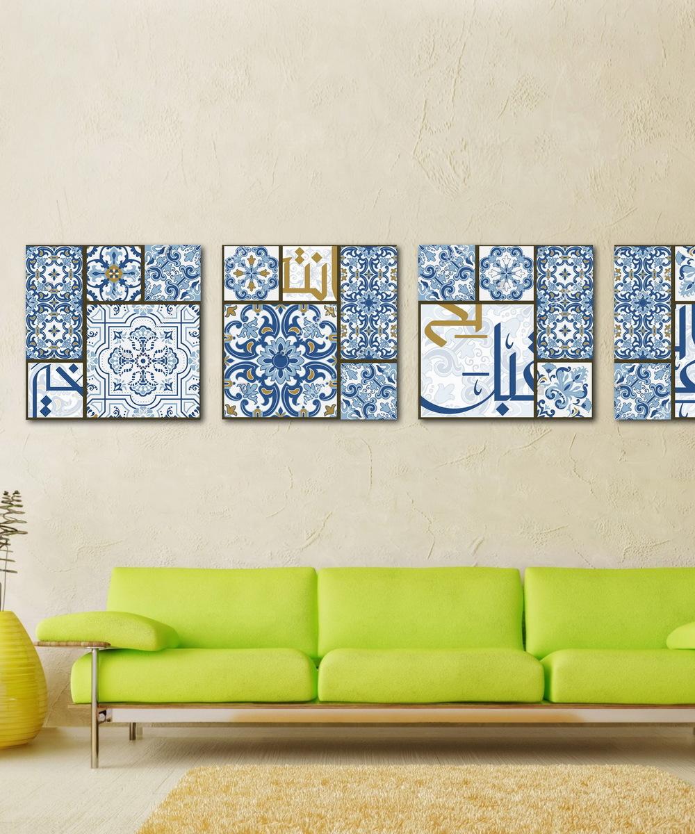 Tile Art Decor in Blues