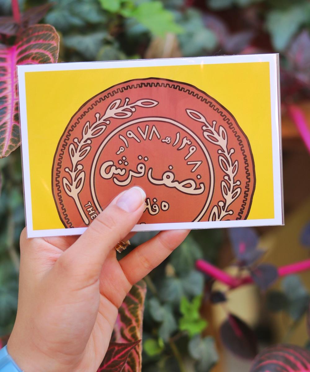 بطاقة بريدية بتصميم نصف قرش - تعريفة