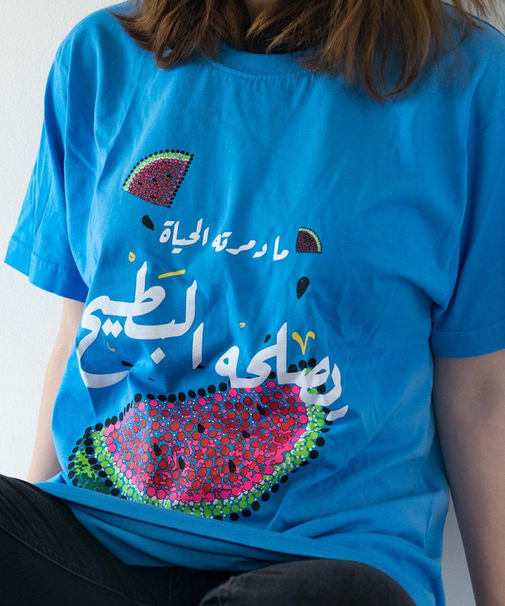تيشرت أزرق - تصميم البطيخ