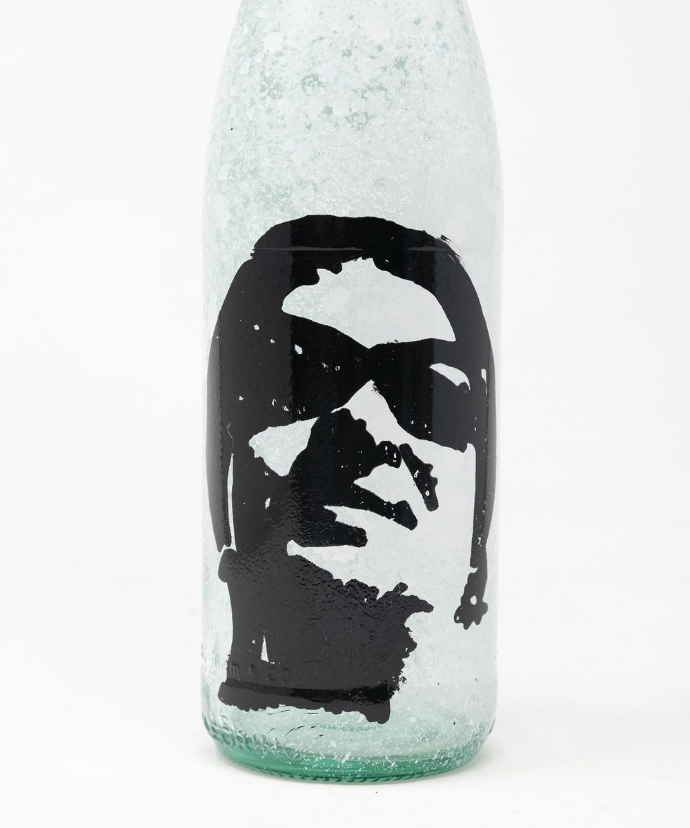 Umm Kulthum Bottle