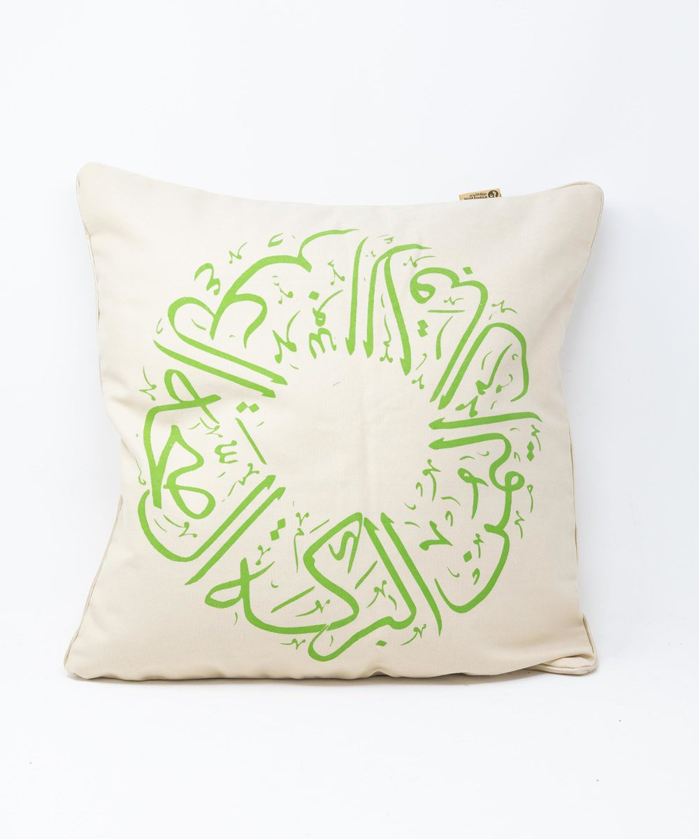 Cushion Cover: Green Calligraphy