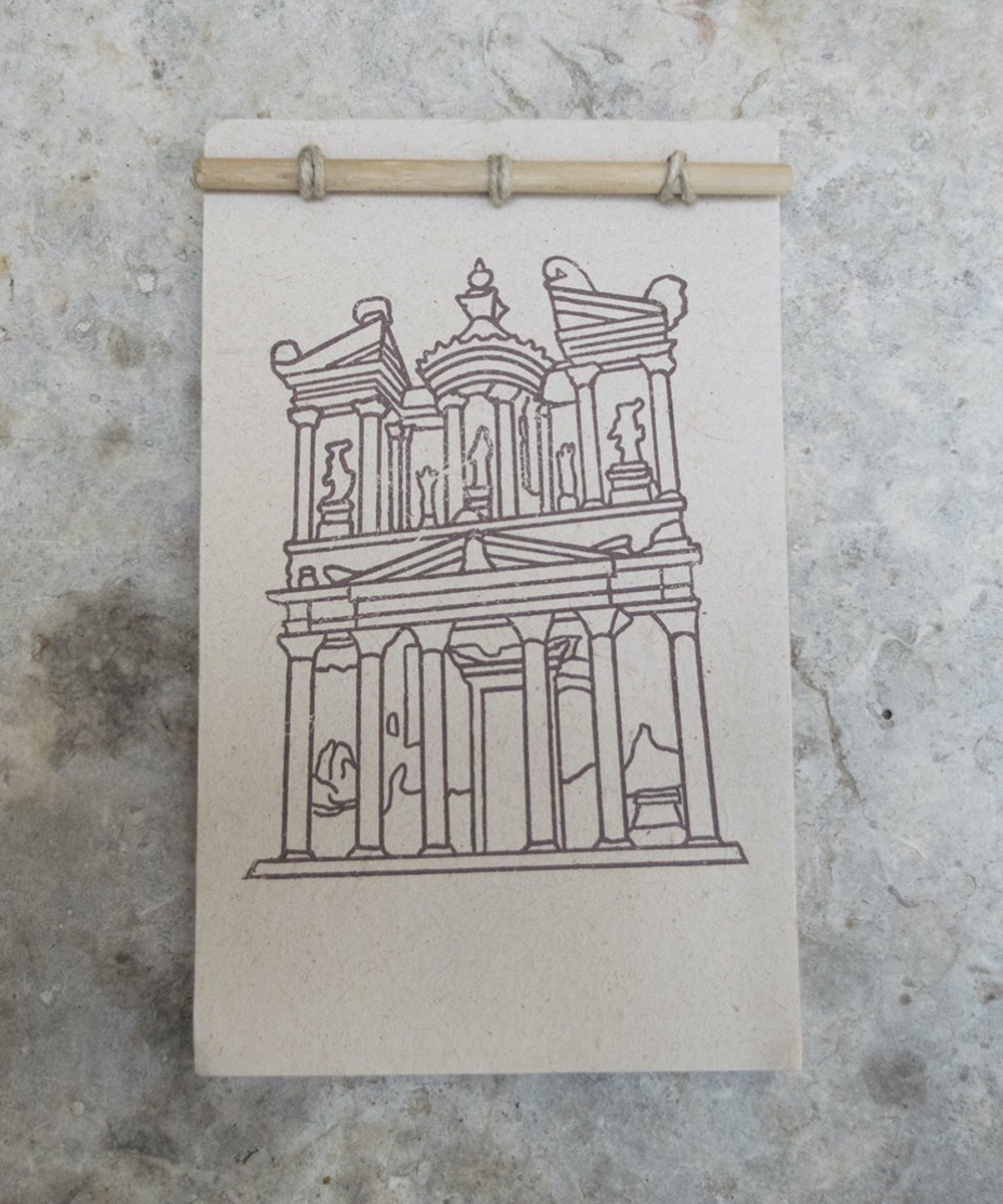 Notebook with Petra Cover