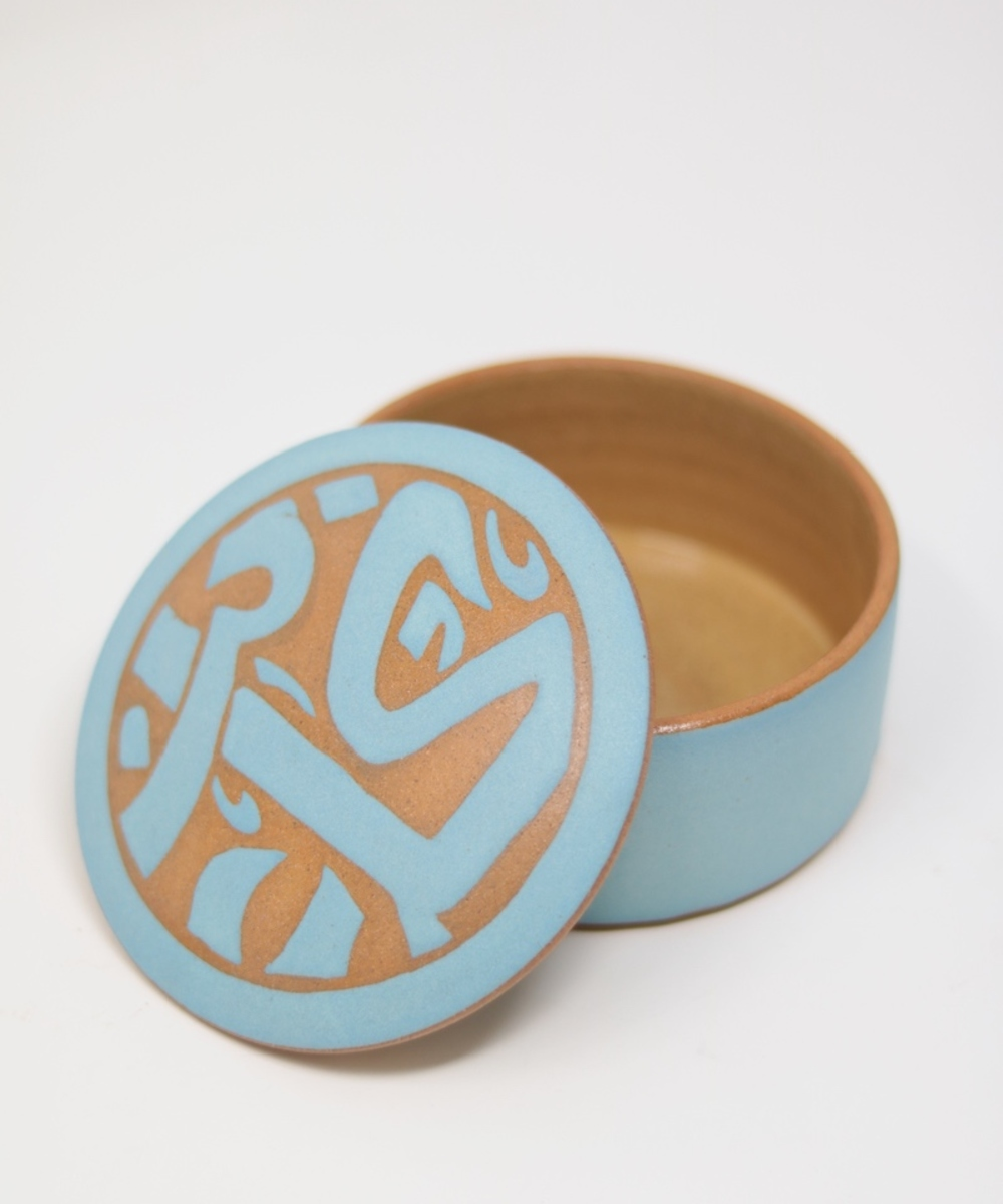 Container: Beige and Blue