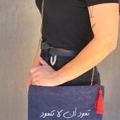 حقيبة زرقاء  وشرابة باللون الأحمر - تعود ألا تتعود