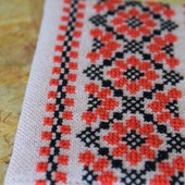 Traditional Embroidered Notebook: Pink