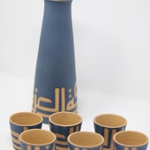 Bottle and Cups: Dark Blue