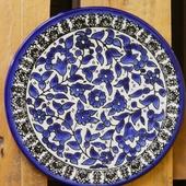 Floral Ceramic Plate: Blue