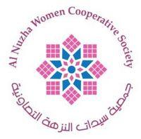 جمعية سيدات النزهة التعاونية