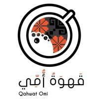 Qahwat Omi