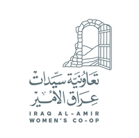 Iraq Al-ameer Women Association