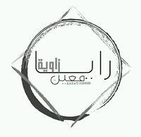 Raya Moeen Qudisat
