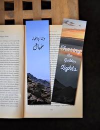 Bookmark Set: Golden Light and Petra