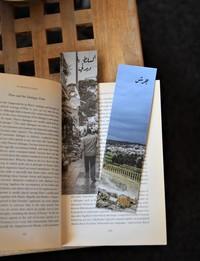 Bookmark Set: Salt and Jerash