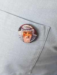 Pin Button: Palestinian Man