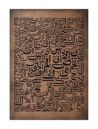 Colvert Arabic 1