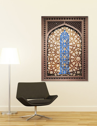Allah Wall Decor