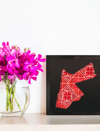 Hand-Embroidered Jordan Home Decor Piece