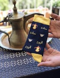 Gahwe Sada Socks
