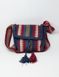 حقيبة مدرسية منسوجة يدويا بألوان منتصف الليل