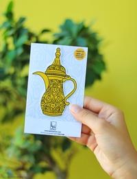 Traditional Arabic Coffee Pot - Sticker