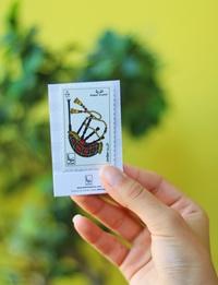 Bagpipe - al-Qirbeh Sticker