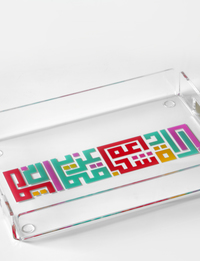 Acrylic Tray With Arabic Calligraphy