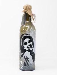 زجاجة سعاد حسني