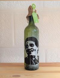 زجاجة عبد الحليم حافظ