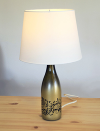 Large golden table lamp