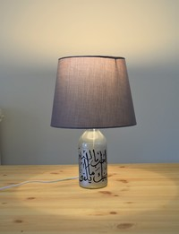 Small golden table lamp