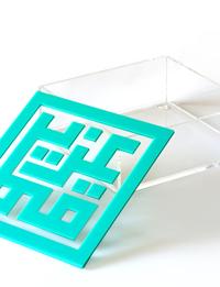 صندوق ضيافة شفاف