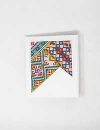 Large Vibrant Colored Embroidered White Notebook