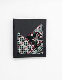 دفتر أسود بتطريز فلاحي بدرجات الأخضر والأحمر- حجم كبير