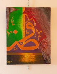 لوحة محمود الحريري