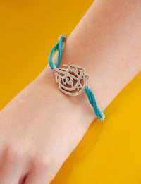 Bracelet with Calligraphy - Blue