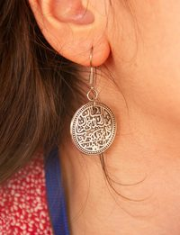 Ottoman Coin Earrings