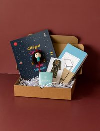 The A+ Student Gift Set