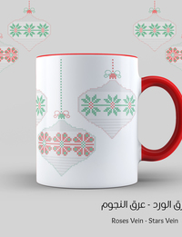 Embroidered Christmas Mug