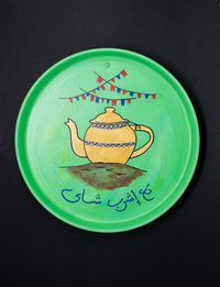 Round Serving Tray: Green