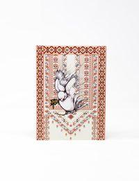 حمامة السلام - بطاقة معايدة