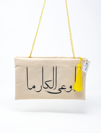 Karma Clutch with Yellow Tassel
