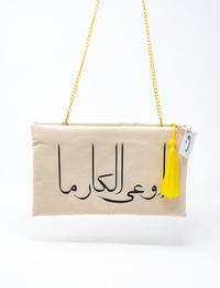 """حقيبة أوعى الكارما """"دندوشه صفراء"""""""