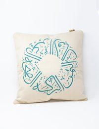 غطاء وسادة بالخط العربي الأزرق