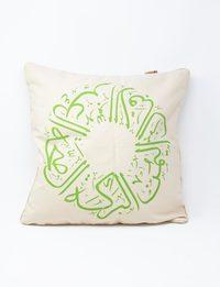 غطاء وسادة بالخط العربي الأخضر