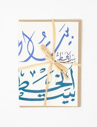 Wishing Card with Envelope: House of Calligraphy