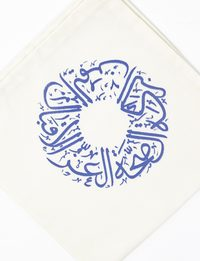 Table Napkin: Blue Calligraphy