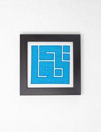 Embroidery Frame - Haifa