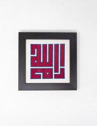 Embroidery Frame - Ramallah