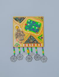 Square Wall Decor - Yise'd Masaak