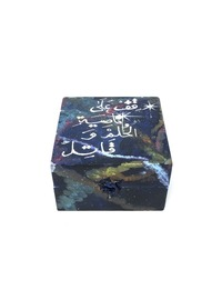 Galaxy box - Cubic (Navy Blue)